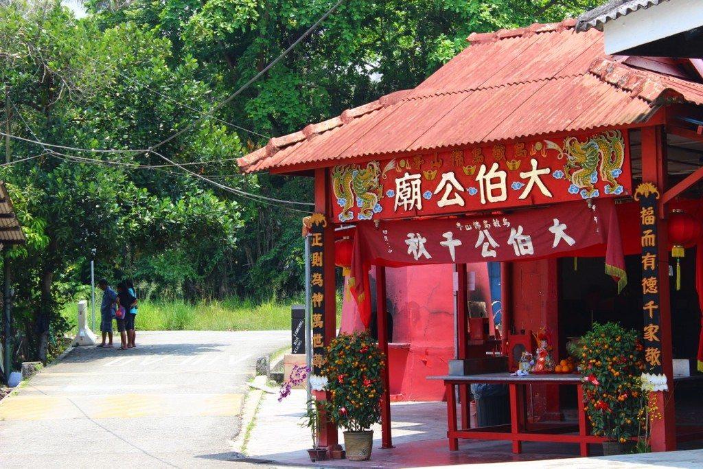Pulau Ubin shop - 1