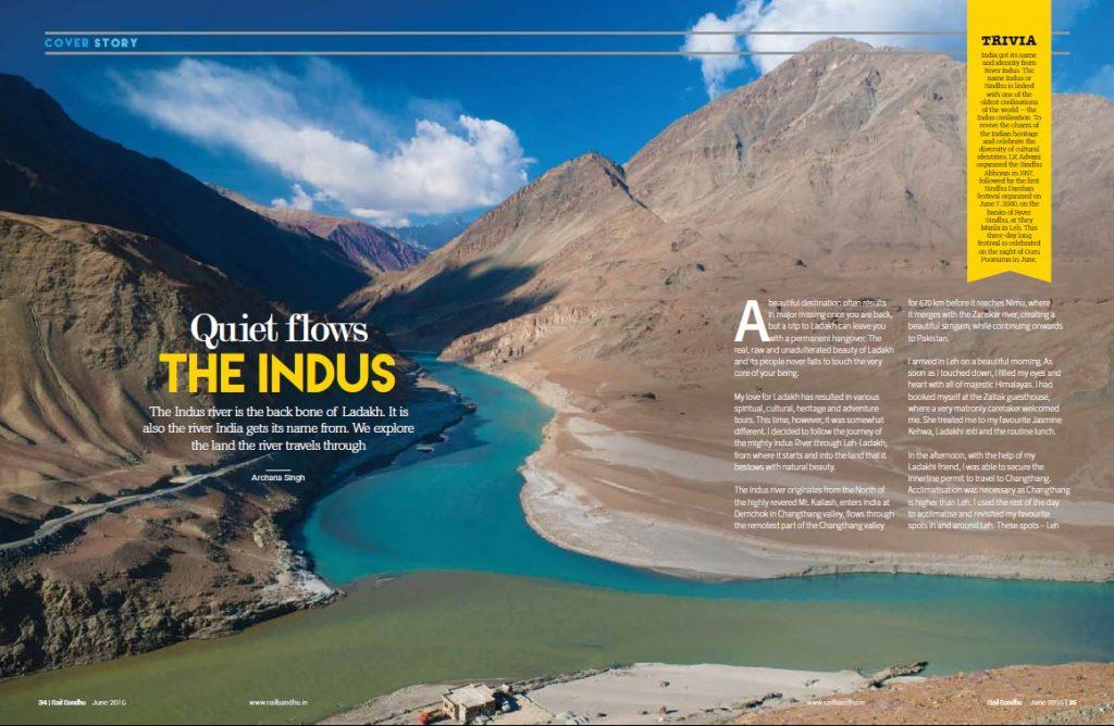 Cover Story - Rail Bandhu