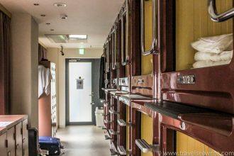 oak-hostel-cabin-tokyo-japan-1-of-1