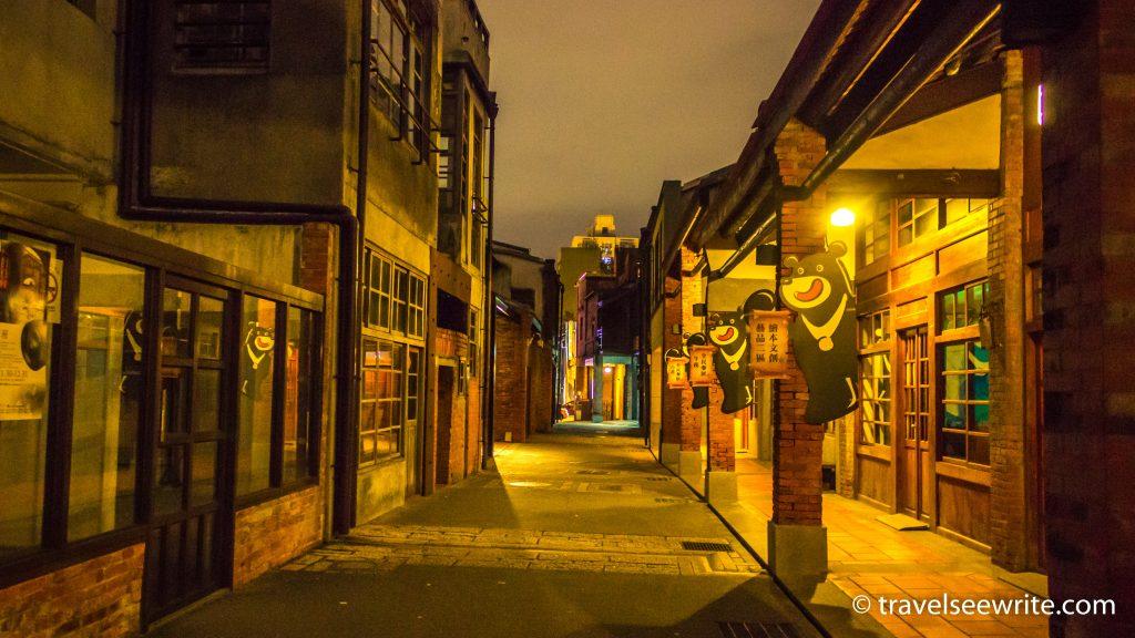 The oldest street of Taiwan, Bipiliao Historic Street, is now a hub of artists, Taipei, Taiwan