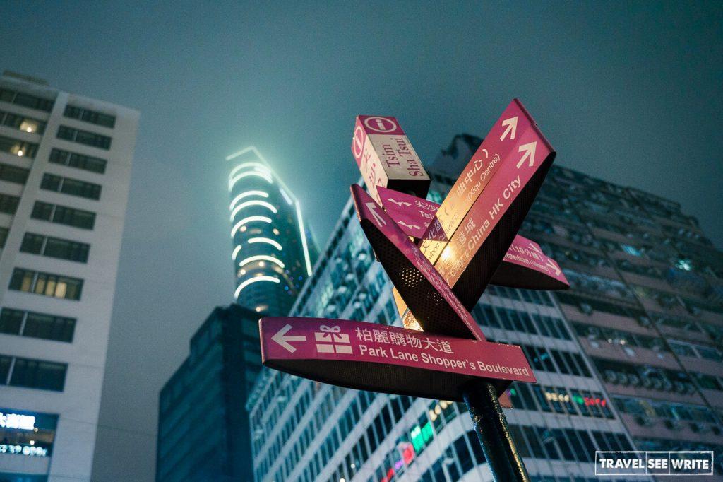 Hong Kong Travel Tips: where to stay in Hong Kong